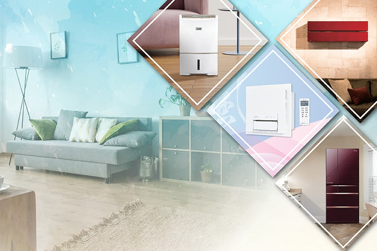 Home Appliances | Products & solutions | MITSUBISHI ELECTRIC